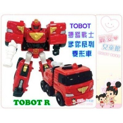 麗嬰兒童玩具館~東森YOYO-韓國正版 TOBOT機器戰士-迷你系列變形車(迷你W / 迷你C / 迷你D / 迷你R) 2
