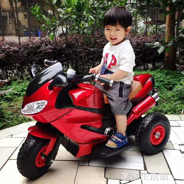 兒童電動摩托車三輪車1-3-6歲小孩玩具車可坐人寶寶充電遙控童車  -生活  全館免運