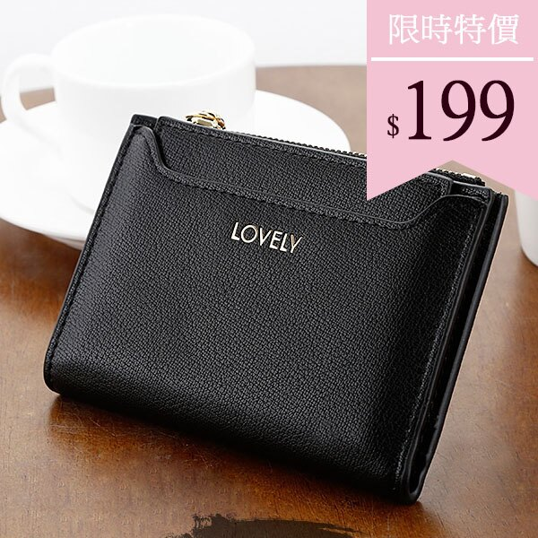 9aba4b91460f 精品包款和手錶是聖誕禮物最佳送禮選項| Rakuten樂天市場