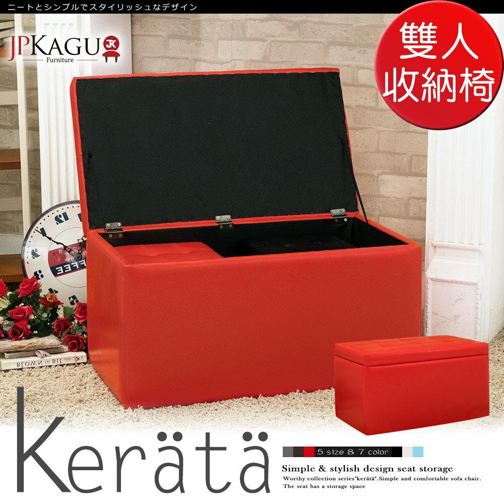 JP Kagu 日式經典皮沙發椅收納椅-大(BK32177) - 限時優惠好康折扣