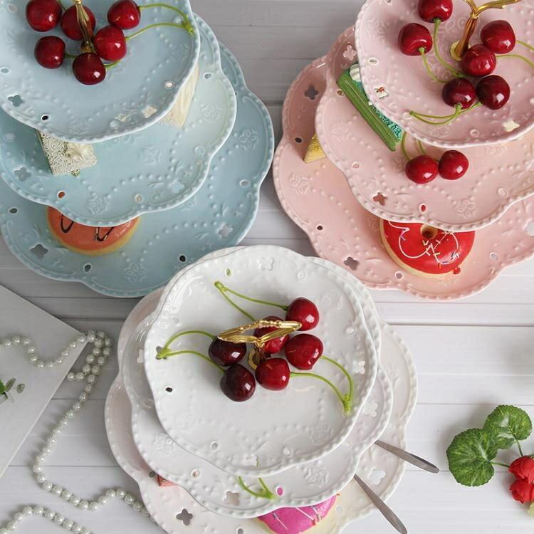 水果盤 瓷江湖陶瓷水果盤歐式三層點心盤蛋糕盤多層糕點盤客廳糖果托盤架