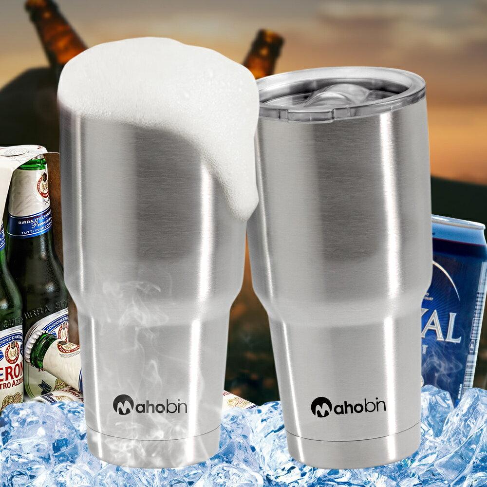 Mahobin魔法瓶 超值2入304不鏽鋼雙層真空加蓋啤酒杯 / 保溫杯 / 保冰杯800cc【MF0386】(SF0128) 地表最強保冰杯 酷冰杯 SGS檢驗合格 一年保固 ★送可愛蝸牛造型USB風扇(市價399)(MI0208)★ 0