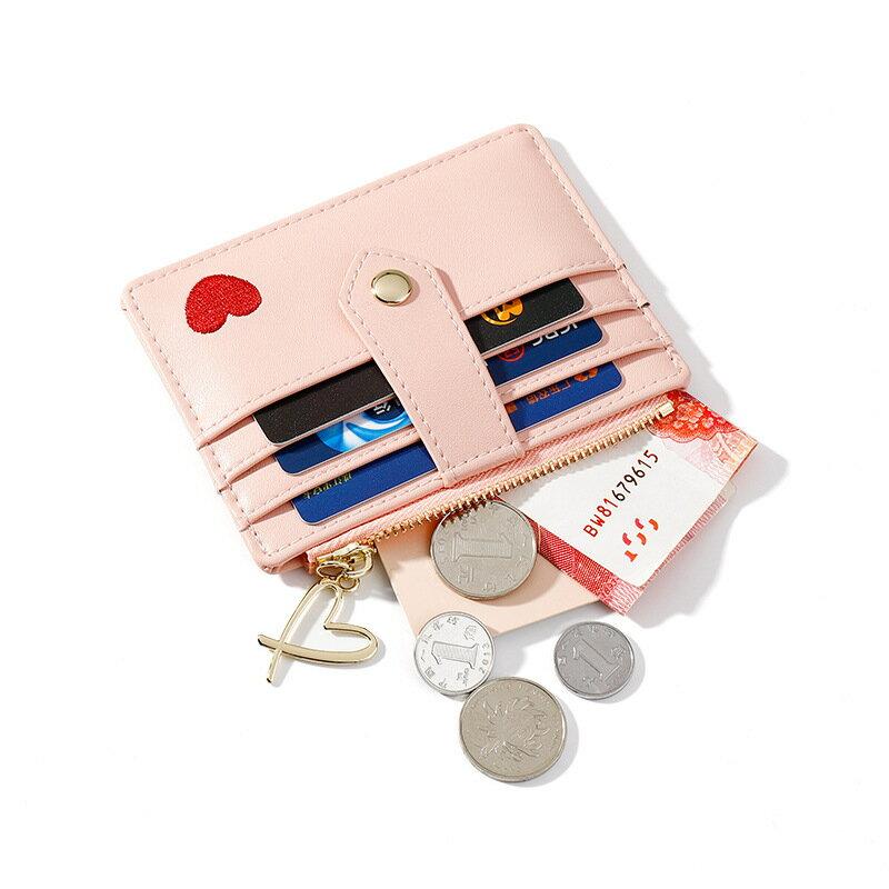 信用卡夾 超薄卡包錢包一體包女銀行卡套簡約新款女士小巧信用卡證件零錢包『XY15180』