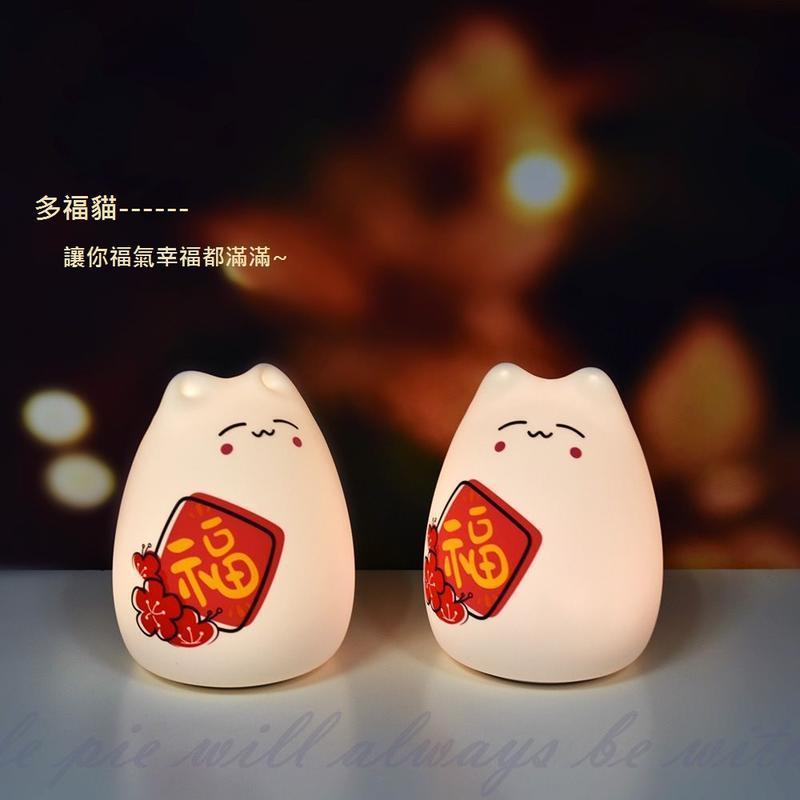 【萌貓咪紓壓觸控USB彩色小夜燈】造型燈 LED七彩小夜燈 貓咪充電小夜燈 觸控變色燈 USB充電燈