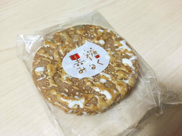 三幸雪宿米果-黑糖牛奶 110g 3.18-4 / 7店休 暫停出貨 2