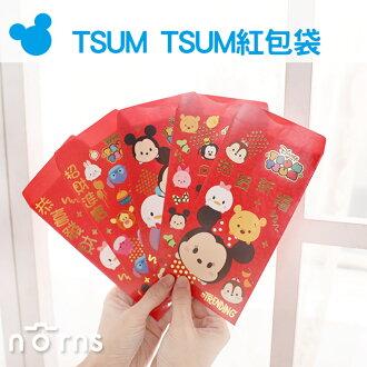 NORNS【TSUM TSUM紅包袋5入裝】迪士尼正版 燙金 米奇米妮維尼小豬 史迪奇 創意可愛卡通 新春過年