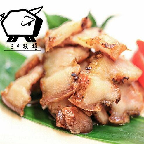 【139牧場】花椒三層肉 450g±10%/份 0