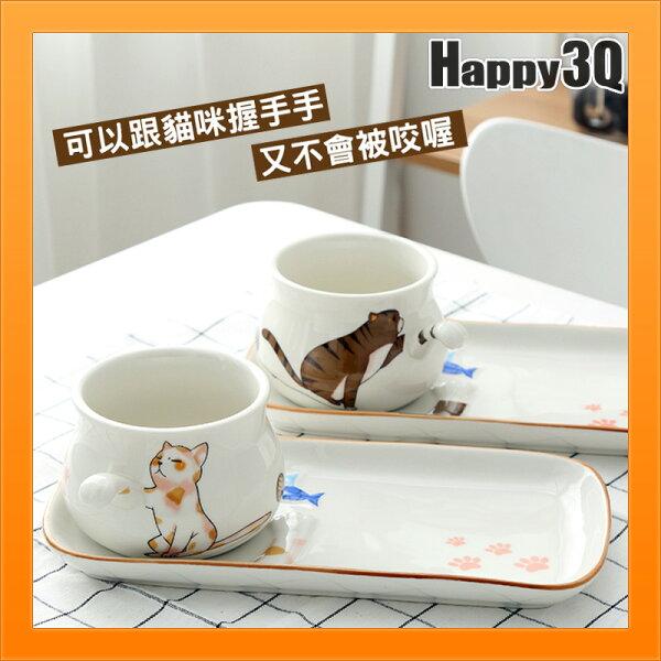握手貓咪超可愛創意手柄陶瓷碗早餐盤下午茶餐盤拍照IG可愛-多款【AAA4044】