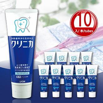 【日本製】LION 獅王 固力寧佳酵素牙膏 超涼 130g *10入