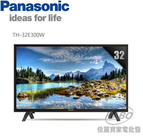 【佳麗寶】-(Panasonic國際牌)32吋IPS LED液晶電視【TH-32E300W】