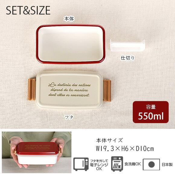 日本Maturite enamel 復古單層便當盒 550ml  /  bis-0511  /  日本必買 日本樂天直送 /  件件含運 4