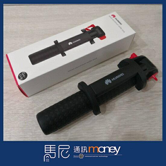 原廠自拍桿華為HUAWEI伸縮自拍桿5.8吋以下手機適用自拍棒自拍神器伸縮自拍棒【馬尼通訊】