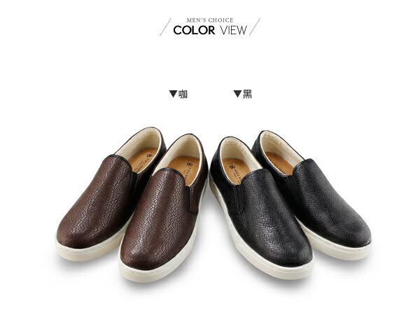 ☆BOY-2☆【NKP-FLP26】懶人鞋 編織紋休閒懶人鞋 1