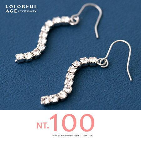 耳針耳環 經典歐美 流線感水鑽造型 優雅俐落單品 柒彩年代【ND320】一對價格