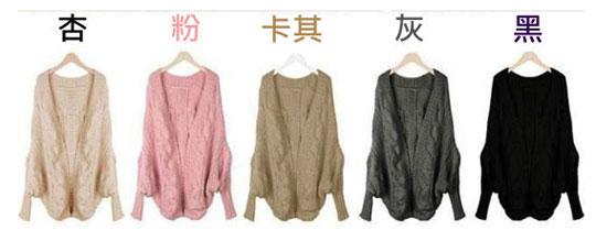 韓版麻花蝙蝠袖針織外套(現貨+預購)
