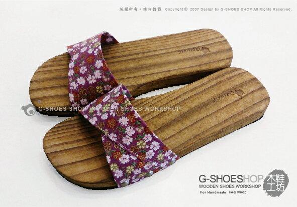 ◎g-shoes shop 木鞋工坊◎**木屐** D08011-8全平底木屐鞋--可做親子鞋--(吸濕排汗)