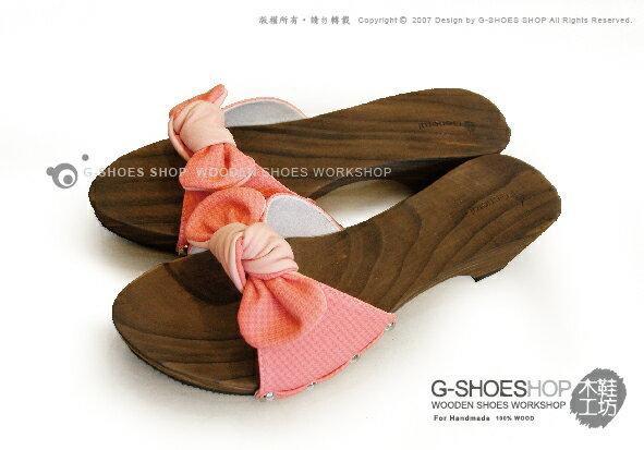 ◎g-shoes木鞋工坊 ◎D48021-6粉橘雙色蝴蝶結涼夏窄版木屐鞋-吸濕排汗