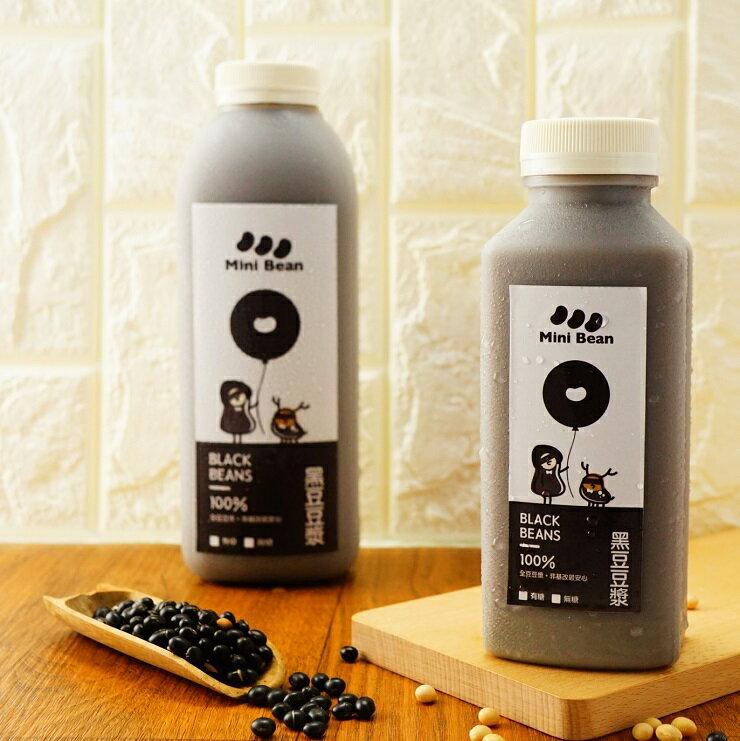 ◤黑豆豆漿◢ 青仁黑豆製作、高蛋白低熱量,市面飲品火紅新寵兒。不加糖,喝到黑豆養生味/搭配些許二砂糖,華麗提升好喝度,,520ml只要60元~