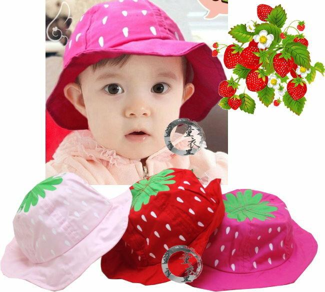 童衣圓【R065】R65草莓帽 春夏款 可愛 花邊 淑女 軟綿 印花 寶寶帽 遮陽 防曬 休閒帽 盆帽~頭圍52cm以內