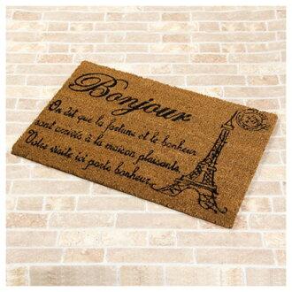 門前踏墊 IN PARIS