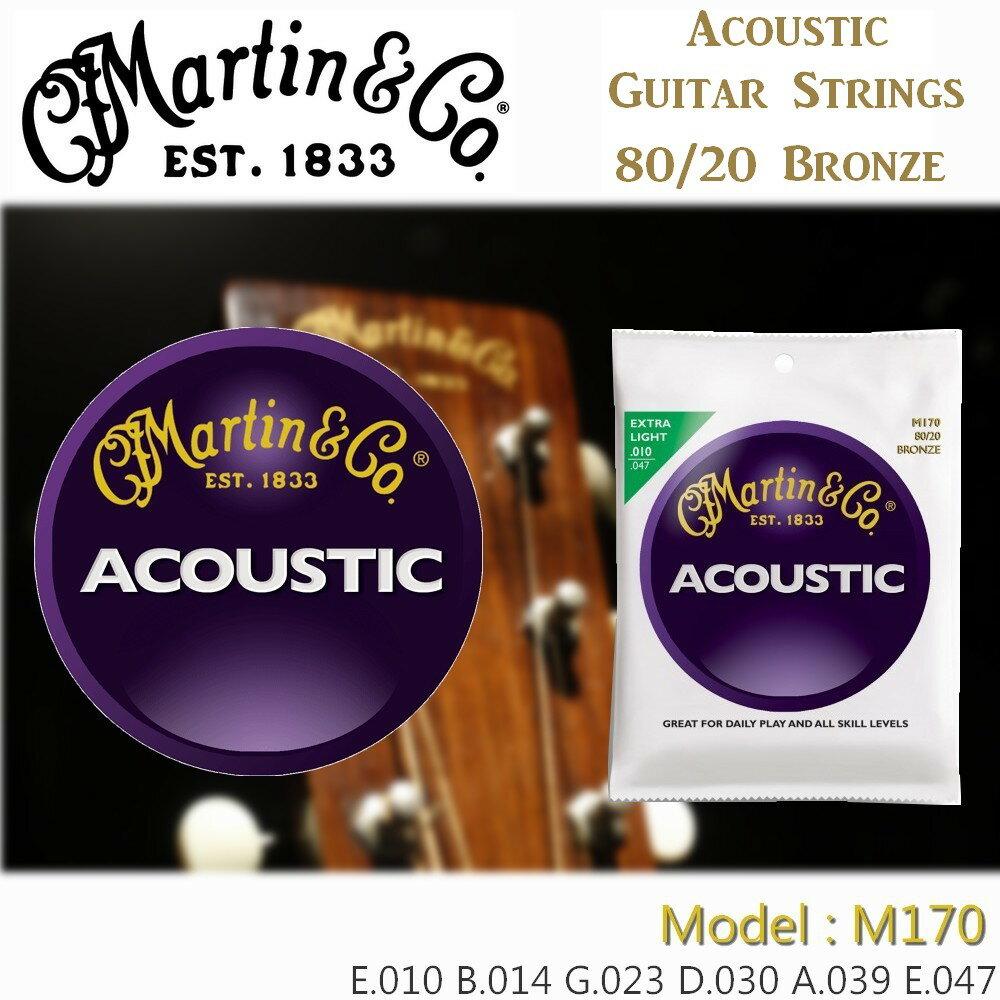 【非凡樂器】Martin M170(80/20 Bronze) 0.10-0.47 民謠吉他弦