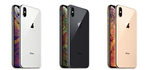 【滿3千,10%點數回饋(1點=1元)】AppleiPhoneXs256G5.8吋智慧型手機灰銀金三色台灣原廠公司貨預購