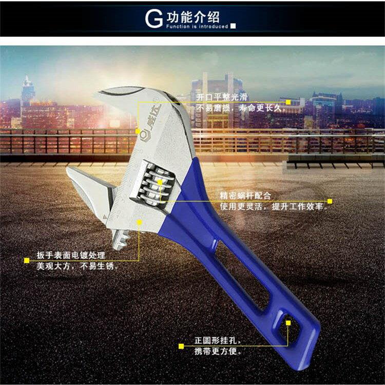扳手 活動扳手小板手多功能萬能迷你便攜式搬手幫手班手工具五金班子 HH4884