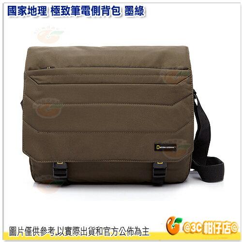 國家地理NationalGeographic極致筆電側背包墨綠色公司貨NGS-PR-N00709.1115吋筆電