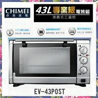 CHIMEI奇美到【CHIMEI 奇美】43L 專業級液脹式溫控器 電烤箱《EV-43P0ST》保固一年