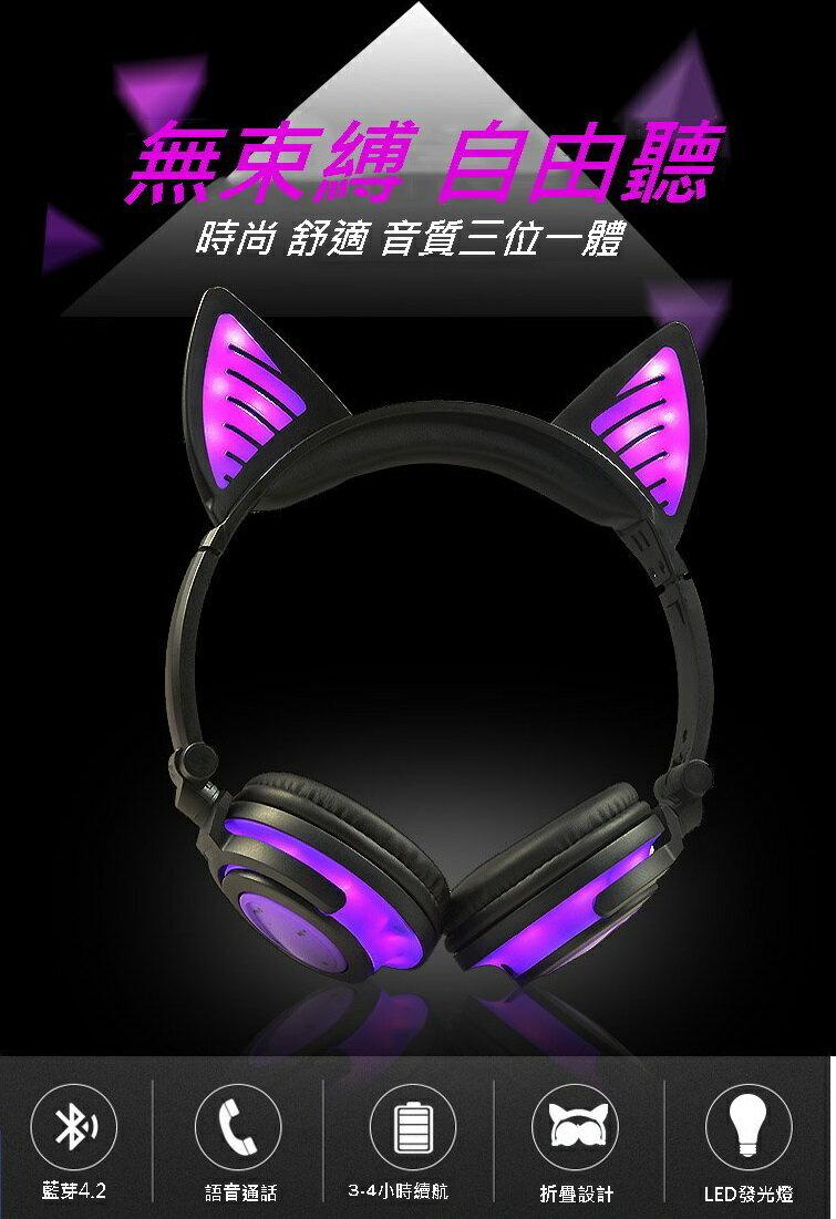LX-BL108貓耳造型藍芽耳機 頭戴式藍牙耳機【風雅小舖】 - 限時優惠好康折扣