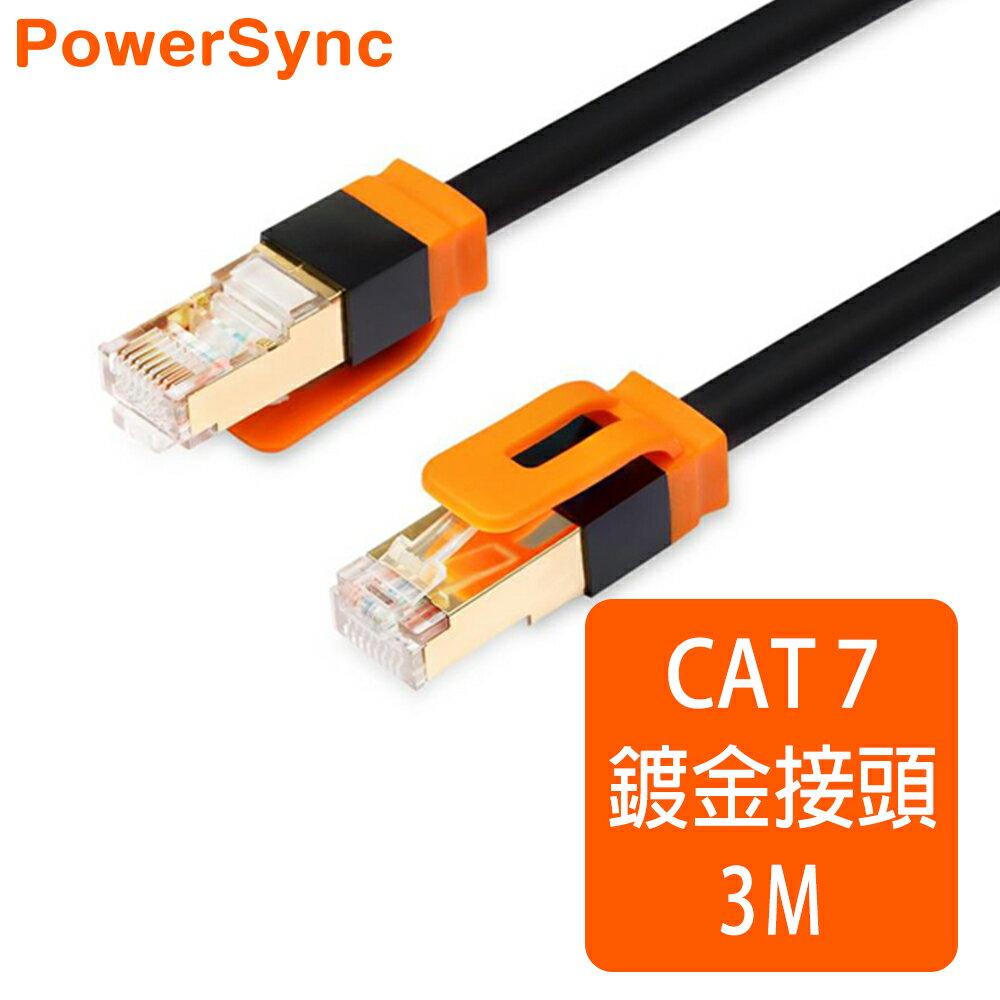 群加 Powersync CAT 7 10Gbps 尊爵版 超高速網路線 RJ45 LAN Cable【圓線】黑色 / 3M (CAT7-KRMG30)