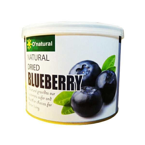 歐納丘晶鑽藍莓乾210g5217SHOPPING