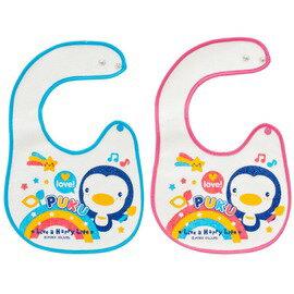 PUKU藍色企鵝 - 釘釦圍兜 (藍/粉) 0