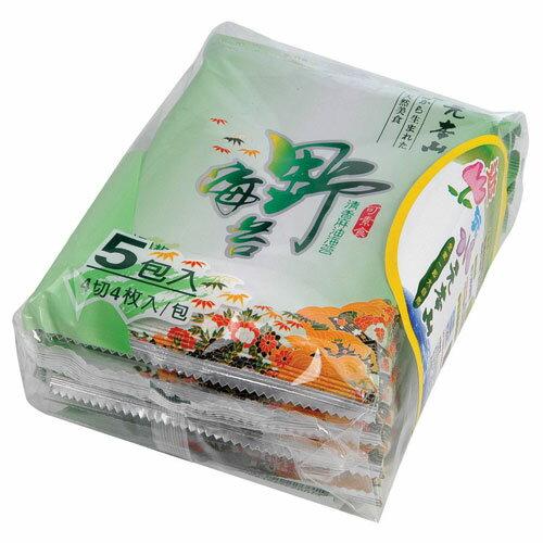 元本山4切海苔2.3g*5包【愛買】