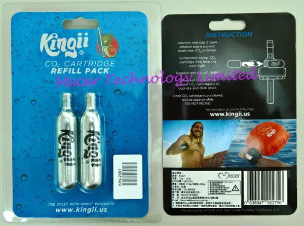 騎跑泳者FINISHER:騎跑泳者-Kingii漂浮腕帶組,全球最輕巧的飄浮裝置替換用CO2鋼瓶2支.僅供kingii漂浮腕帶使用