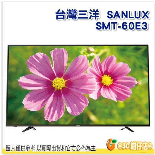三洋 SANLUX SMT~60E3 背光液晶顯示器 LED 電視 60吋 螢幕 HDM