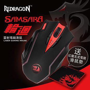 Redragon紅龍輪迴雷射電競滑鼠超高速16400DPI電競鼠遊戲滑鼠遊戲鼠電腦滑鼠【迪特軍】