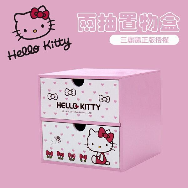 HelloKitty授權凱蒂貓二層抽屜收納盒置物盒積木盒收納櫃情人節禮物