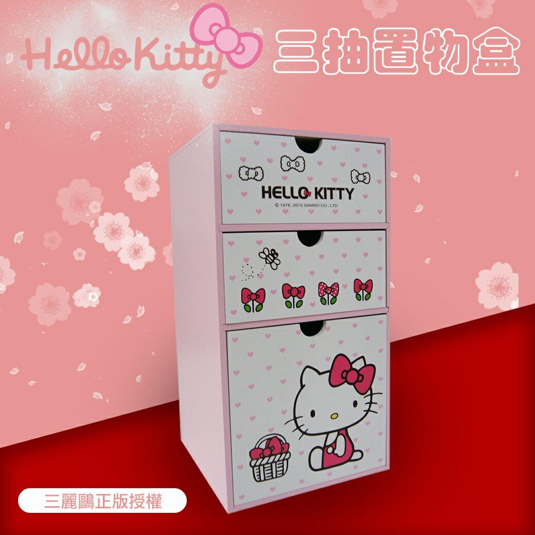 Hello Kitty 授權 凱蒂貓-三層 抽屜收納盒 置物盒 積木盒 收納櫃 情人節禮物