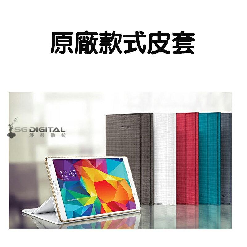 Samsung Galaxy Tab A 9.7 T550 原廠款式皮套 超薄三折平板保護套 精選皮套~斯瑪鋒數位~