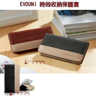 EVOUNI 時尚收納保護套 iPhone6 Plus 5.5吋系列 採用日本進口單寧布結合皮料 ~斯瑪鋒數位~