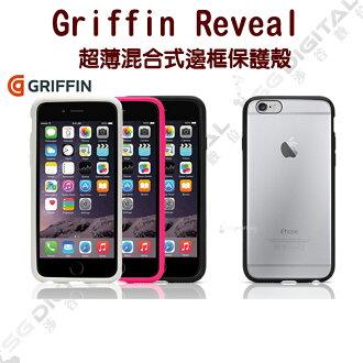 Griffin Reveal iPhone 6 Plus(5.5吋) 超薄混合式邊框保護殼適用 ~斯瑪鋒數位~