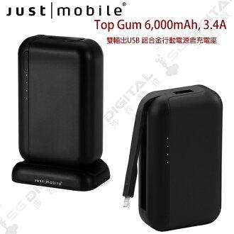 Just Mobile TopGum 6000mAh 3.4A USB 鋁合金行動電源 ~斯瑪鋒數位~