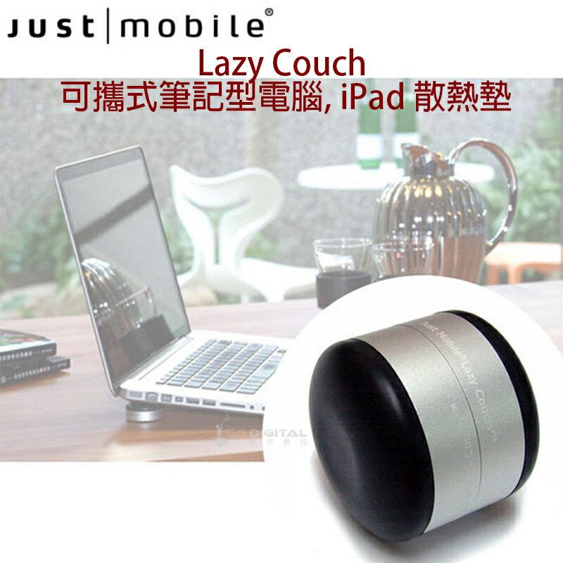 Just Mobile Lazy Couch 可攜式筆記型電腦, iPad 平板散熱/散熱器/散熱風扇~斯馬鋒數位~~斯瑪鋒數位~