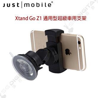 Just Mobile Xtand Go Z1 通用型超級車用車架// IPHONE6 PLUS E9+ ~斯瑪鋒數位~