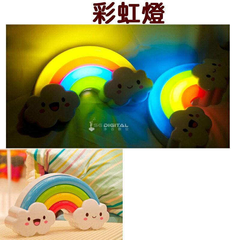 結婚居家飾品 聲光控牆貼小夜燈彩虹燈 電池節能創意燈 嬰兒房臥室床頭燈起夜燈喂奶燈 彩虹城~斯瑪鋒數位~