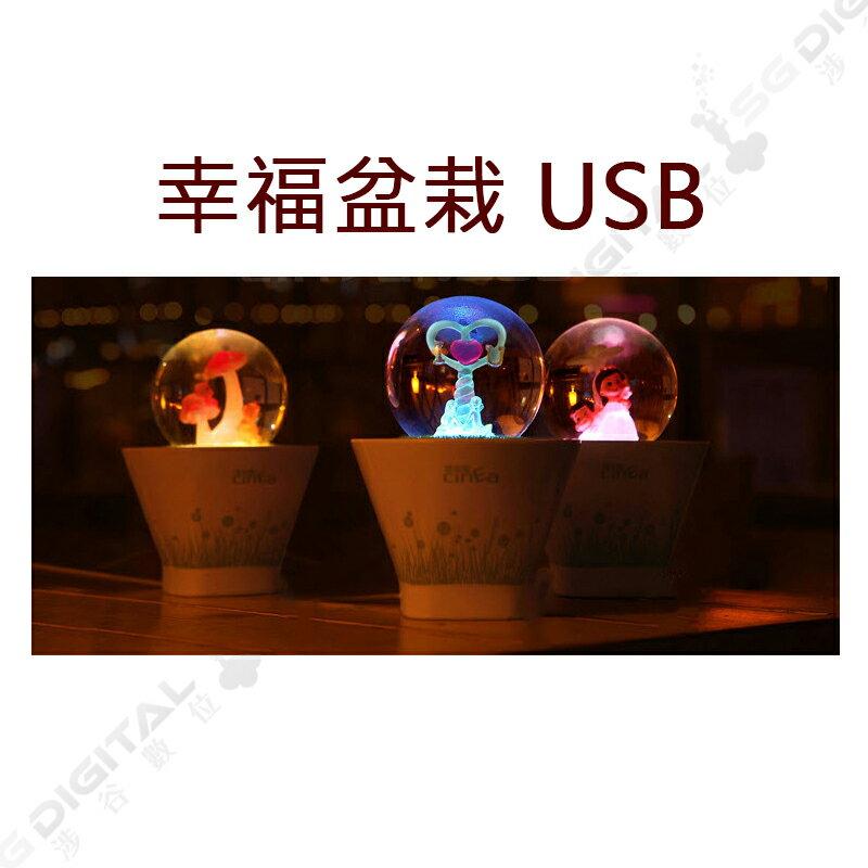 節婚慶禮品 創意3C 幸福盆栽小夜燈帶充電功能 送女友女生 實用用生日禮物 燈