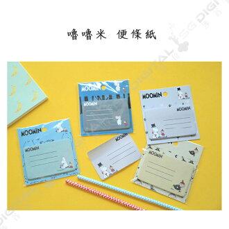 Moomin 嚕嚕米 便條紙 隨手貼 貼紙 日記貼 裝飾 N次貼 便簽紙 便簽條 ~斯瑪鋒數位~