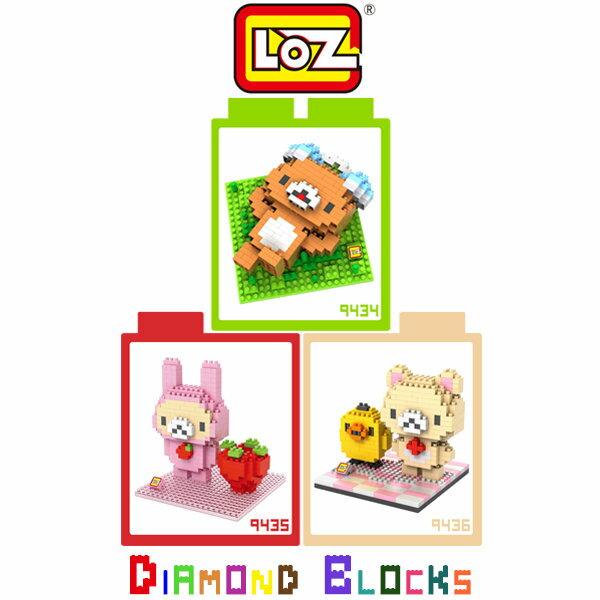 LOZ 鑽石積木 9434~9436 可愛熊熊與兔兔系列 耳機熊 草莓兔 牛奶熊與管家雞^