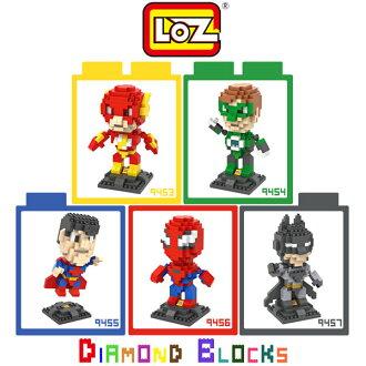 LOZ 鑽石積木 9453-9457 超級英雄系列 閃電俠 綠光戰警 超人 蝙蝠俠 蜘蛛人 大盒版~斯瑪鋒數位~